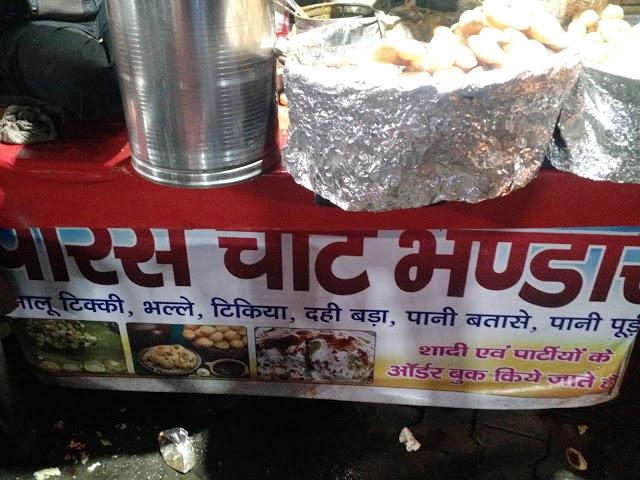 Paras chaat bhandar of Mathura