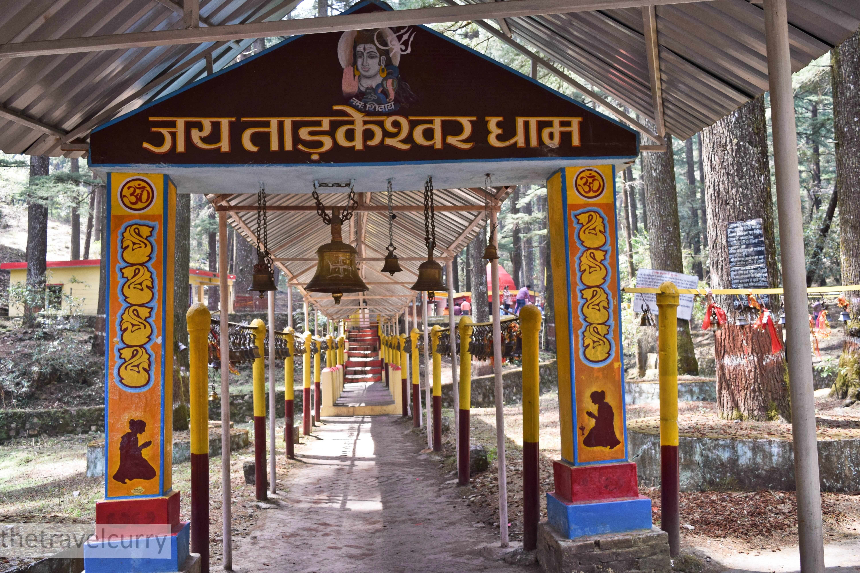 Tarakeshwar Temple