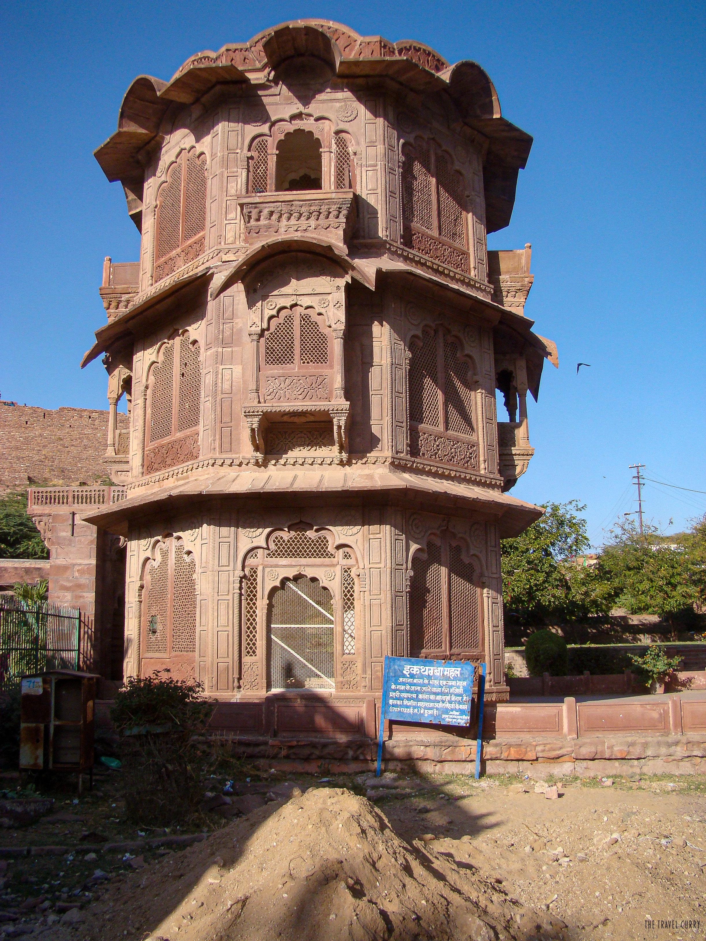 Ek Thamba Mahal
