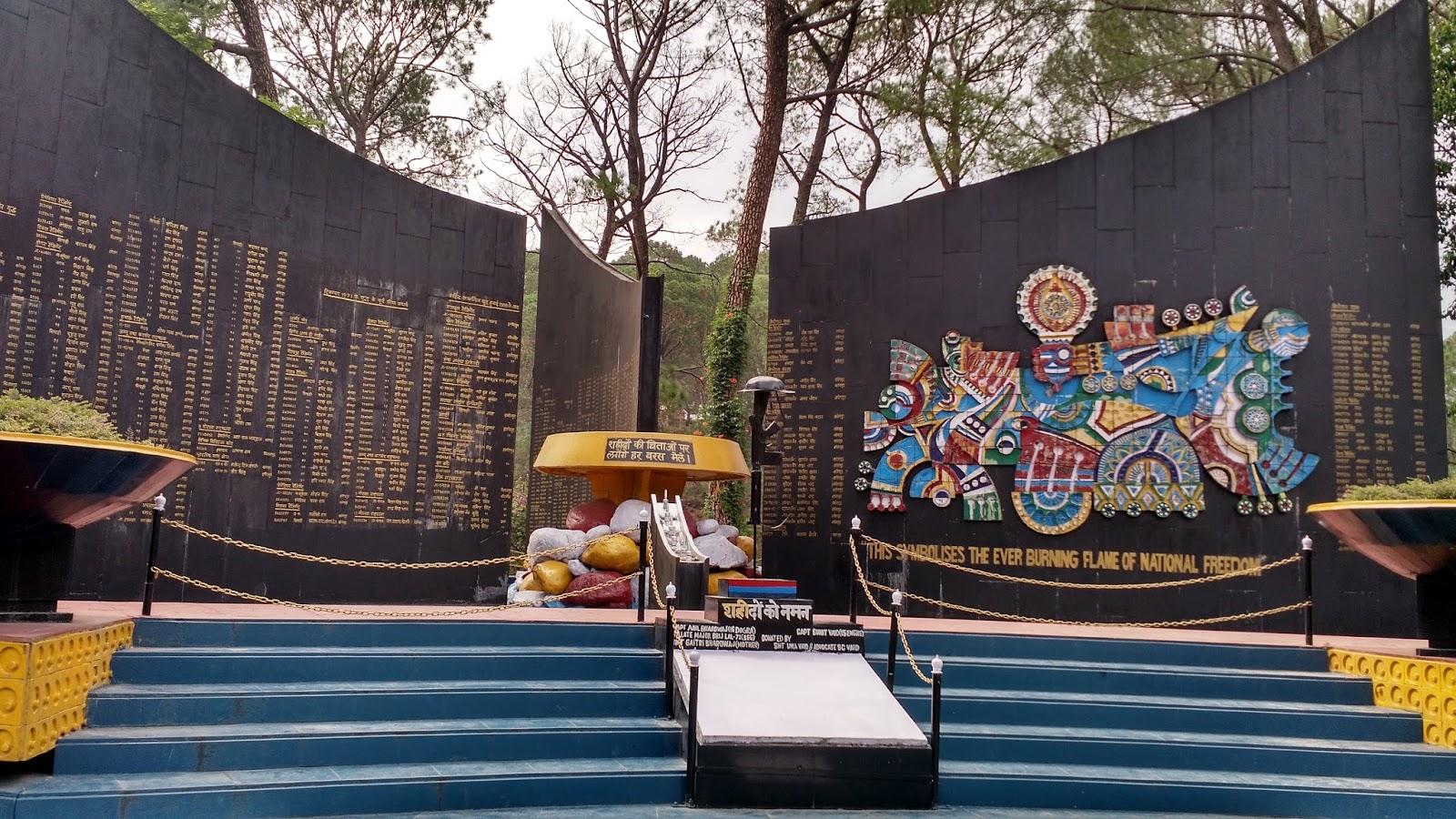 Amar Jyoti Memorial